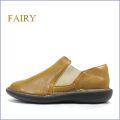 fairy  フェアリー  fa19604br  ブラウン 【合わせやすいシンプル・・楽楽ウィズ4Eの履き心地。。fairy サイドゴアスリッポン】