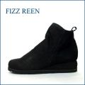 fizz reen  フィズリーン fr9803bl ブラック 【スポッと履ける巾広4E・・シンプルな可愛い FIZZREEN・・ショートブーツ】