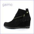 gaimo  ガイモ gm1031bl  ブラック 【コロンとかわいい丸さ・・スペイン発!gaimo・・足を包む柔らかレザーのウェッジショート】【レディース】