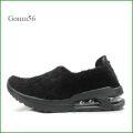 Gomu56  ゴムゴム gm5540bl   ブラック  【ルームシューズみたいにリラックス! 締め付け感がない靴・ Gomu56  かわいいモコモコ素材のスリッポン】