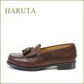 haruta   ハルタ ha303dn ダークブラウン 【しっかり馴染む 良質レザー・・かわいいタッセルの・・ 大人ローファー 】