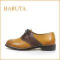 haruta   ハルタ ha3811br ライトブラウン 【しっかり馴染む 良質レザー・・かわいいサドルシューズ・・・haruta 大人マニッシュ 】