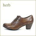 herb靴 ハーブ hb14714dn ダークブラウン  【かわいいメダリオン・・クラッシック仕上げ・・ herb靴・・ヒールマニッシュ】
