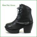 hina day green ヒナデイグリン hi2024bl  ブラック  【可愛いボリュームソール・・サインプルさが可愛い hina レースアップ ブーツ】