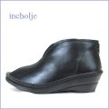 incholje  インコルジェ  in3217bl  ブラック 【アーチにフィット柔らかソール。。シンプルがオシャレ・・incholje ブーツサンダル】