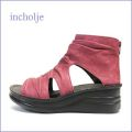 incholje インコルジェ in4050ro  ROレッド  【ずっと履きたい・柔らかソール・・楽らくFITの・・・incholje ブーツサンダル】