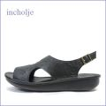 incholje インコルジェ in8803bl  ブラック 【シンプルで深めがオシャレ・・アーチにフィットする柔らかソール。incholje ぺたんこ サンダル】