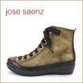 jose saenz  ホセサエンズ jo252bg ダークベージュ 【センス度アップの・・jose saenz・安心な履き心地・スペイン製・ レースアップ】