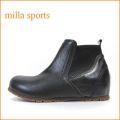 ミラスポーツ milla sports mi5609bl ブラック 【可愛いまん丸トゥ・・・ 楽らくワイズの巾広4E・・ Milla Sports サイドゴアブーツ】