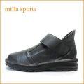 milla ミラ mi7088bl ブラック 【どんどん歩けるラバーソール・・フィットするサイドゴア・・milla・・ベルト スリッポン】