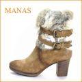 MANAS  マナス ms0804ok オーク 【本場スペインの履き心地・・・MANAS・・ すごく可愛い リアルファー・ブーツ】