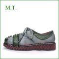 エムティー MT  mt8301gy グレイカーキ― 【柔らかソールがポイント・・・足に吸いつく履き心地。。MT 紐ひもマニッシュ】