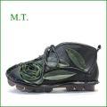 エムティー MT  mt9220bl ブラック 【可愛いお花が咲いている・・・くねくね柔らかソール。。MT アンクルブーツ】
