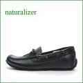 naturalizer靴  ナチュラライザー靴 na137bl ブラック 【しっくり馴染むレザー・・ずっと歩ける・・ナチュラライザー靴・・ りぼんスリッポン】