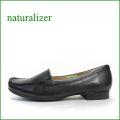 naturalizer靴  ナチュラライザー靴 na422bl  ブラック 【足裏に優しいクッション・・よく馴染む柔らかレザー・・naturalizer靴  シンプルスリッポン】