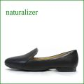 naturalizer靴  ナチュラライザー靴 na465bl  ブラック 【よく馴染むヤギ革レザー!あわせやすいシンプル。。naturalizer靴 オニグリ*スリッポン】