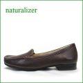 naturalizer靴  ナチュラライザー靴 na511dn  ダークブラウン 【足裏に優しいクッション・・よく馴染む柔らかレザー・・naturalizer靴  シンプルスリッポン】