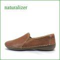 naturalizer靴  ナチュラライザー靴 na58br  ブラウン 【かわいい丸さのラウンドトゥ・・馴染むヤギ革・・naturalizer靴  シンプルスリッポン】