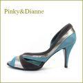 pinky & dianne ピンキ—&ダイアン pi06bu  ブルーコンビ  【きれいな流れるシルエット・・pinky & dianne オープントゥパンプス】