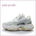 pink poodle ピンクプードル pi1905wt オフホワイト 【人気急上昇中・・ボリュームたっぷり可愛いソール。。pink poodle・ダッドスニーカー】