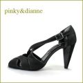 pinky & dianne ピンキ—&ダイアン pi63bl  ブラック  【フィットするクロスベルト・・きれいなシルエット・・pinky & dianne ハイヒールパンプス】