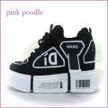 pink poodle ピンクプードル pi8251bl ブラック 【可愛さ満点・・ボリュームたっぷりインヒール。。pink poodle・ダッドスニーカー】