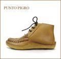 punto pigro  プントピグロ pp03br  ブラウン 【良く馴染む・・極上オイルレザー・・punto pigro・・足を包む最高の履き心地】