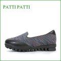 patti patti パティパティ  pp23910bl  ブラック 【ソックスみたいに履きやすい・・ソフトなキャタピーソール** patti patti  フィットする スリッポン】