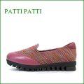patti patti パティパティ  pp23910wi  ワイン 【ソックスみたいに履きやすい・・ソフトなキャタピーソール** patti patti  フィットする スリッポン】