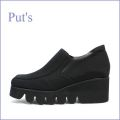 put's プッツ pt1193bl ブラック 【外反母趾にやさしい履き心地…独自設計の 極・軽量 ウェーブソール】