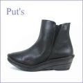 put's靴 プッツ pt3215bl ブラック 【足裏に優しい 快適クッション・・ put's靴 ウェッジソールの・・シンプル・サイドゴア】