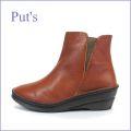 put's靴 プッツ pt3215br  ブラウン 【足裏に優しい 快適クッション・・ put's靴 ウェッジソールの・・シンプル・サイドゴア】