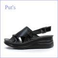 put's靴 プッツ pt4030bl ブラック 【新鮮。エナメルコンビ・・・ put's靴 柔らかソールの・・快適サンダル】