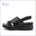 put's靴 プッツ pt4030dn ダークブラウン 【新鮮。エナメルコンビ・・・ put's靴 柔らかソールの・・快適サンダル】