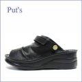 プッツ put's pt40399bl ブラック 【どんどん歩ける柔らかソール・・ずっと楽らくフィット・・・Put's ミュールサンダル】