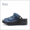プッツ put's pt40399nv ネイビー  【どんどん歩ける柔らかソール・・ずっと楽らくフィット・・・Put's サボサンダル】/