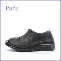 プッツ put's pt82949bl ブラック 【ソフトなカカト・・ちょびっとオープントゥの・・Put's靴 ホッとするスリッポン】