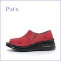 プッツ put's pt82949re レッド 【ソフトなカカト・・ちょびっとオープントゥの・・Put's靴 ホッとするスリッポン】