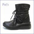 put's靴 プッツ pt8344dn  ダークブラウン  【すぽっ..と履けるから楽!足裏に優しい 快適クッション・・ put's靴 ひもひもリボンブーツ】