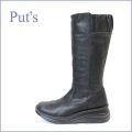put's プッツ pt8375bl ブラック 【初登場のラウンド・ロング。。ずっと履きたい・・put's 楽らくFITブーツ。。】