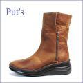 put's靴 プッツ pt8380br  ブラウン 【足裏に優しい 快適クッション・・ put's靴 かわいい丸さ・・シンプルブーツ】