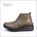 put's靴 プッツ pt83981gy  グレイ 【足裏に優しい 快適クッション・・ put's靴 かわいい丸さ・・シンプル・サイドゴア】
