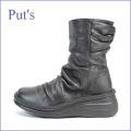 put's靴 プッツ pt8408bl  ブラック 【足裏に優しい 快適クッション・・ put's靴 かわいい丸さ・・リボンブーツ】