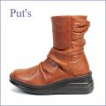 put's靴 プッツ pt8408br  ブラウン 【足裏に優しい 快適クッション・・ put's靴 かわいい丸さ・・リボンブーツ】