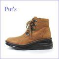 put's靴 プッツ pt8434br  ブラウン 【足裏に優しい 快適クッション・・ put's靴 かわいい丸さ・・レースアップブーツ】