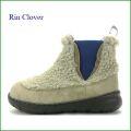 Rin Clover  リンクローバー rc488bg   ベージュ 【モコモコ ファー で可愛さアップ!ボリューム満点デザイン Rin Clover   サイドゴアブーツ】