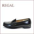 REGAL リーガル re14bl ブラック 【履きやすくて丈夫な・・巾広ウィズ 3E(EEE)・・・REGAL 手縫いのモカシン・ローファー】