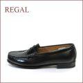 REGAL リーガル re2414bl ブラック 【履きやすくて丈夫な・・標準ウィズ 2E(EE)・・・REGAL 手縫いのモカシン・ローファー】