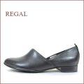 regal  リーガル  re24bl  ブラック 【履きやすい甲深のカット・あわせやすいアーモンドトゥ。regal シンプルスタイル、ドクターシューズ】