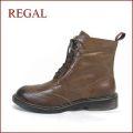 REGAL リーガル re45dn ダ—クブラウン  【履くほどに ヨク馴染む・・本物のこだわり仕立て・・REGAL ウィングチップ・ブーツ】